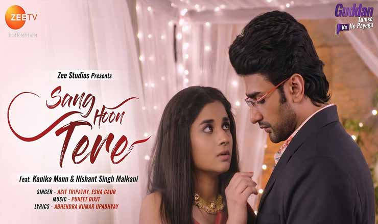 Sang Hoon Tere Lyrics