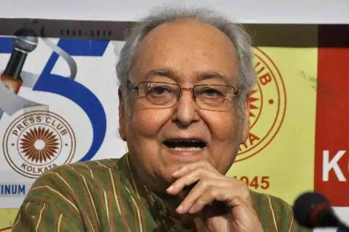 Soumitra Chattopadhyay, Soumitra Chatterjee