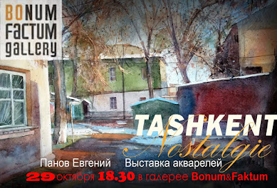 tashkent artist Eugene Panov, uzbekistan art craft tours, uzbekistan small group tours