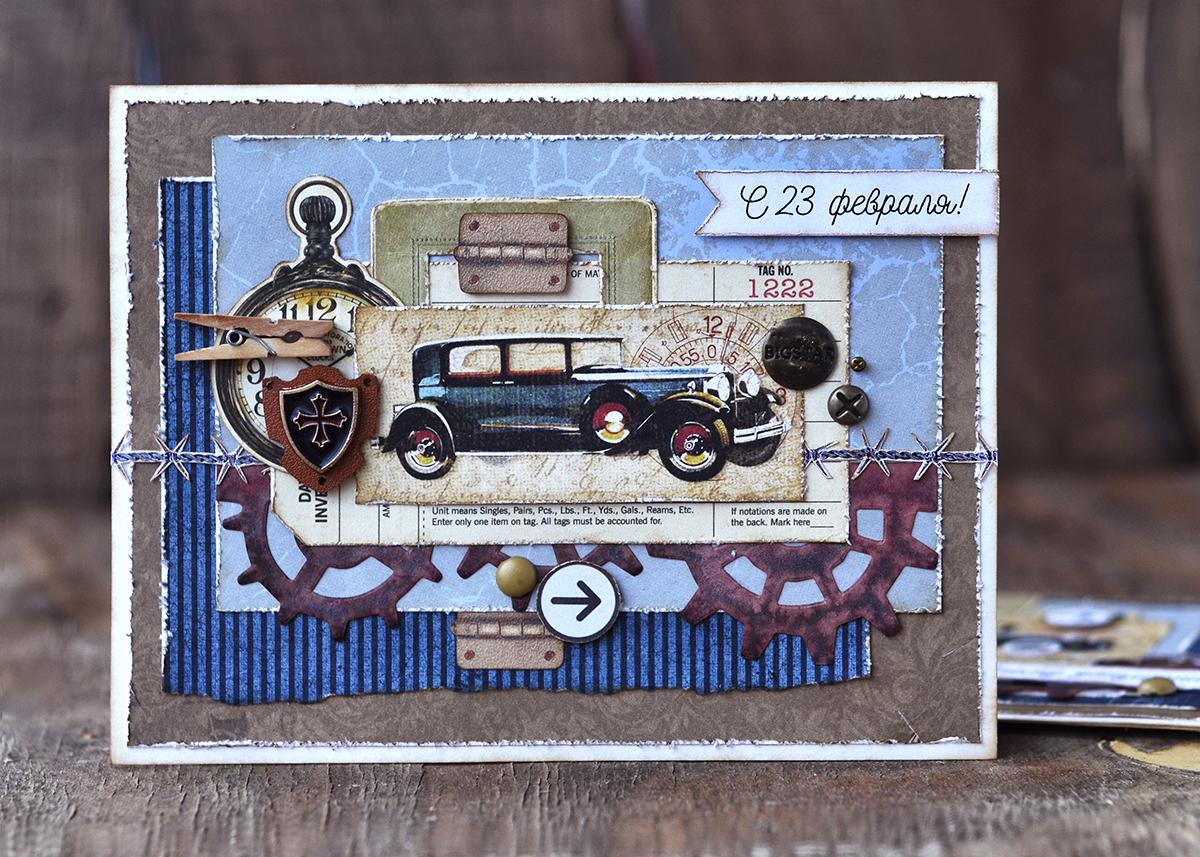 Задание 48. Мужская открытка с автомобилем