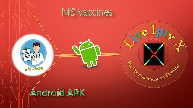 MS Vaccines APK