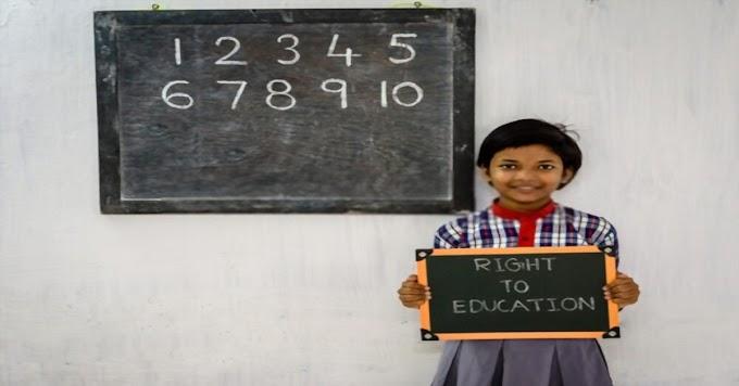 आरटीई  एक्ट द्वारा स्कूल मे मुफ्त एडमिशन Free education under government RTE Act