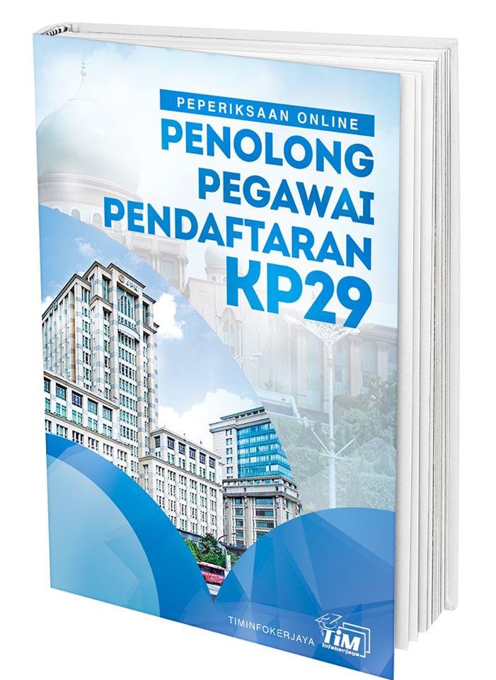 Pakej rujukan dengan contoh soalan Penolong Pegawai Pendaftaran KP29