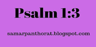 Psalm 1 KJV Commentary