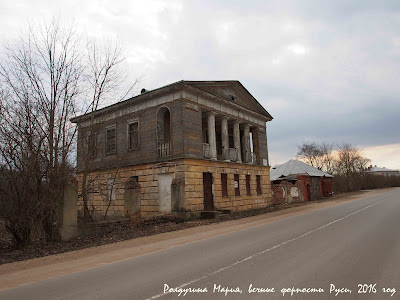 Путевой Дворец фото
