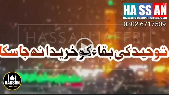 new islamic status, whatsapp status naat video,