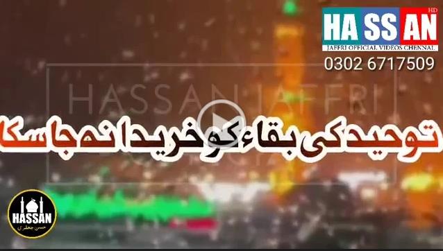 new islamic status, whatsapp status naat video,