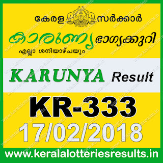 kerala lottery result 17.2.2018, kerala lottery result 17-02-2018, karunya lottery kr 333 results 17-02-2018, karunya lottery kr 333, live karunya lottery kr-333, karunya lottery, kerala lottery today result karunya, karunya lottery (kr-333) 17/02/2018, kr333, 17.2.2018, kr 333, 17.2.18, karunya lottery kr333, karunya lottery 17.2.2018, kerala lottery 17.2.2018, kerala lottery result 17-2-2018, kerala lottery result 17-2-2018, kerala lottery result karunya, karunya lottery result today, karunya lottery kr333, keralalotteriesresults.in-17-2-2018-kr-333-karunya-lottery-result-today-kerala-lottery-results, keralagovernment, result, gov.in, picture, image, images, pics, pictures kerala lottery, kl result, yesterday lottery results, lotteries results, keralalotteries, kerala lottery, keralalotteryresult, kerala lottery result, kerala lottery result live, kerala lottery today, kerala lottery result today, kerala lottery results today, today kerala lottery result, karunya lottery results, kerala lottery result today karunya, karunya lottery result, kerala lottery result karunya today, kerala lottery karunya today result, karunya kerala lottery result, today karunya lottery result, karunya lottery today result, karunya lottery results today, today kerala lottery result karunya, kerala lottery results today karunya, karunya lottery today, today lottery result karunya, karunya lottery result today, kerala lottery result live, kerala lottery bumper result, kerala lottery result yesterday, kerala lottery result today, kerala online lottery results, kerala lottery draw, kerala lottery results, kerala state lottery today, kerala lottare, kerala lottery result, lottery today, kerala lottery today draw result, kerala lottery online purchase, kerala lottery online buy, buy kerala lottery online