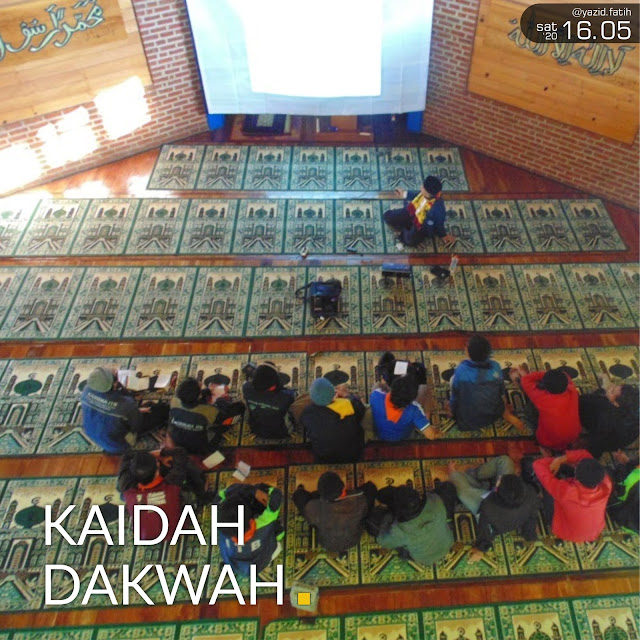 Kaidah Dakwah