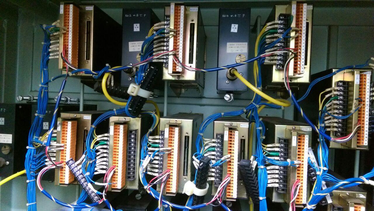 cv garantama sentralindo maintenance services