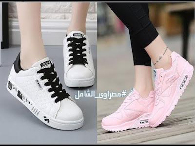 شوزات بناتى 2020 اجمل احذية للبنات على الموضة