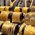تعرف علي سعر الذهب اليوم الاربعاء 6-8-2020  في التعاملات المسائية بعد الارتفاع التاريخي
