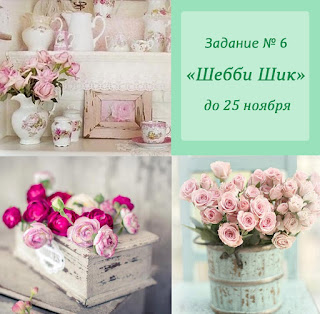 http://scraptovarnsk.blogspot.ru/2016/10/6.html