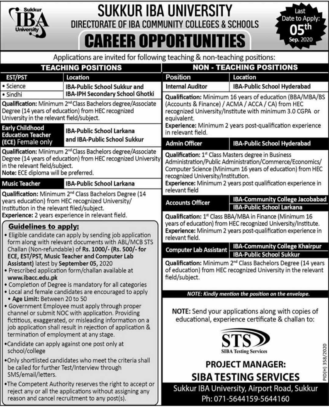 Sukkur IBA University Education Posts Sukkur 2020 for Computer Lab Assistant, Accounts Officer,  Admin Officer and more