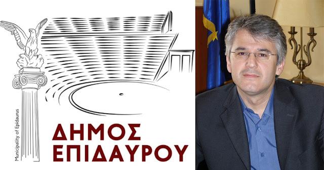 Ψήφισμα του Δήμου Επιδαύρου για τον θάνατο του Χρήστου Τσακαλιάρη