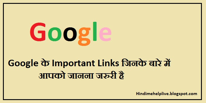 google important links products tools url