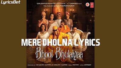 Mere Dholna Lyrics - Shreya Ghoshal, M.G. Sreekumar