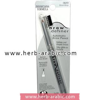 قلم حواجب فيزيكانز