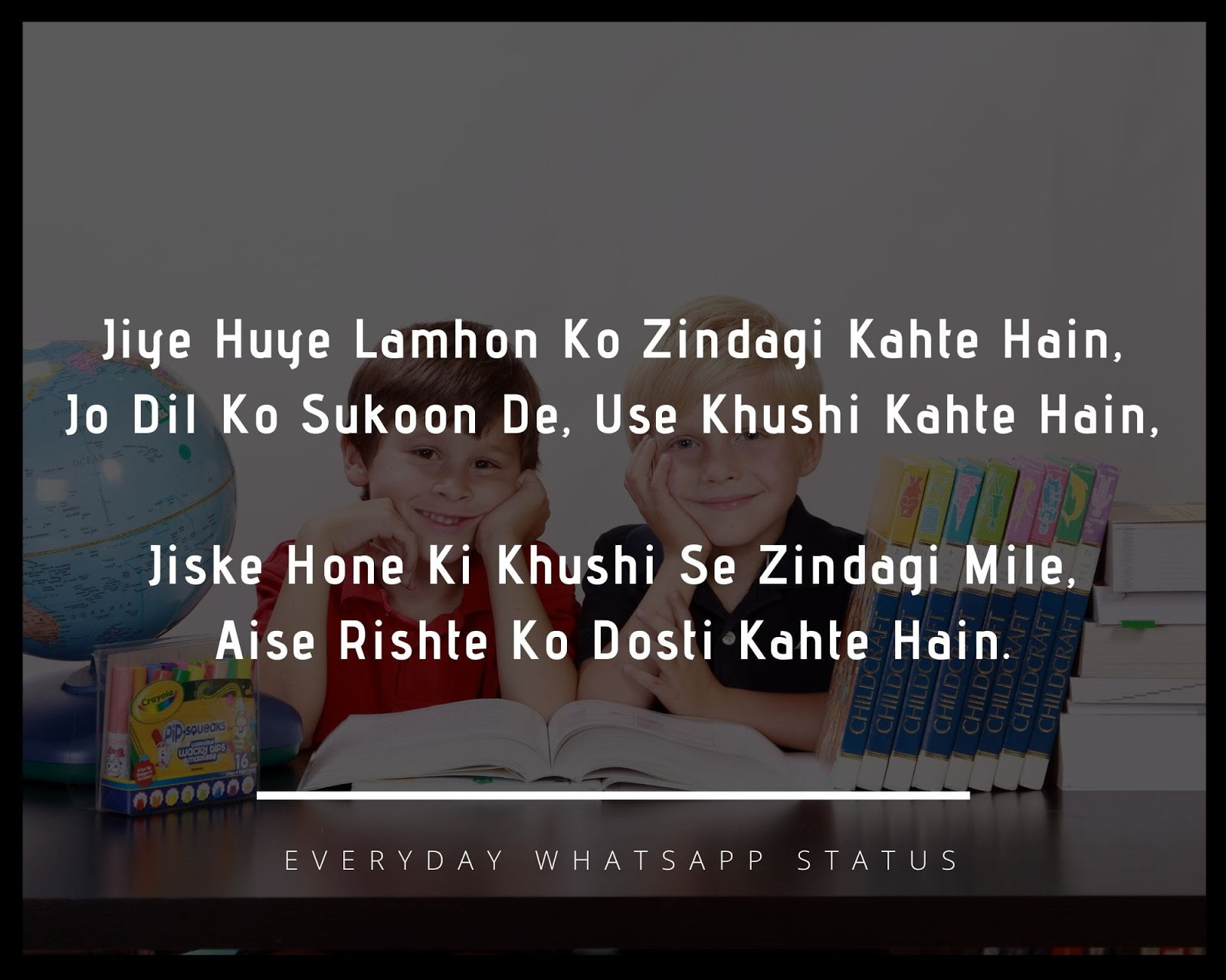 Dosti Shayari in Hindi Language - Jiye Huye Lamhon Ko Zindagi Kahte Hain