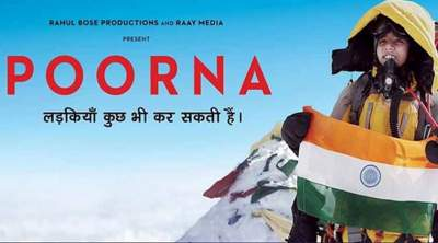 Poorna 2017 Hindi Full HD Movies Free Download 480p WEB-DL