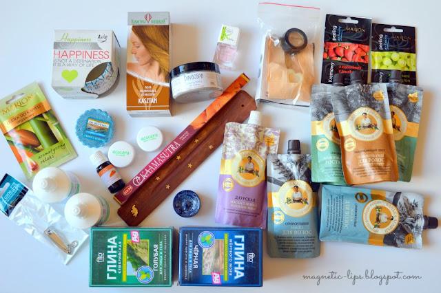 kosmetyki nowości blog