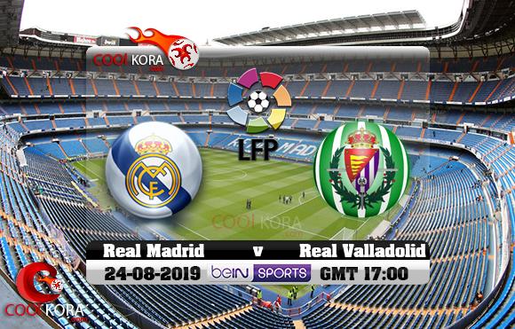 مشاهدة مباراة ريال مدريد وبلد الوليد اليوم 24-8-2019 في الدوري الأسباني