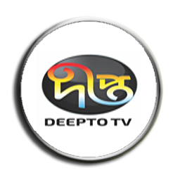 deeptotelevision