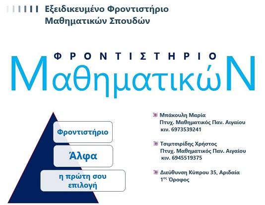 www.c-k.gr/od_sp_1.pdf