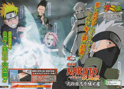 Naruto Shippuden The Movie 3 - Hi no Ishi o Tsugu Mono Subtitle Indonesia