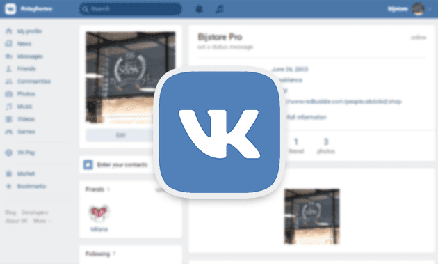 التسجيل في vk بالعربية إنشاء - حساب فكونتاكتي VKontakte بالعربي