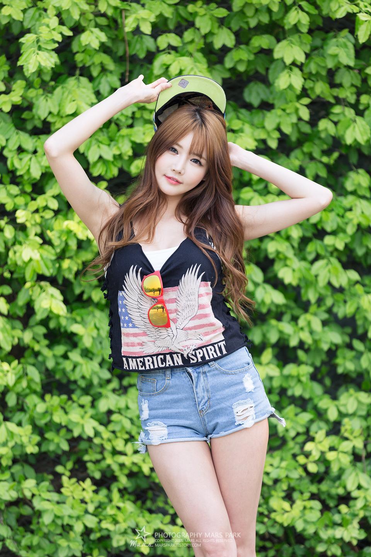 Han Ga Eun - 2015.04.26 Short Jeans