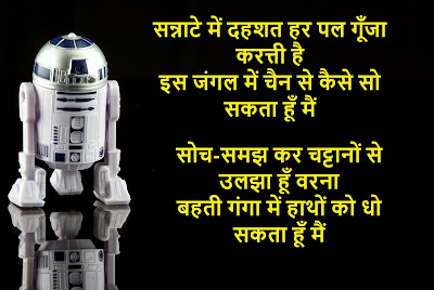OP SUPER SAD STAUS SHAYARI HINDI