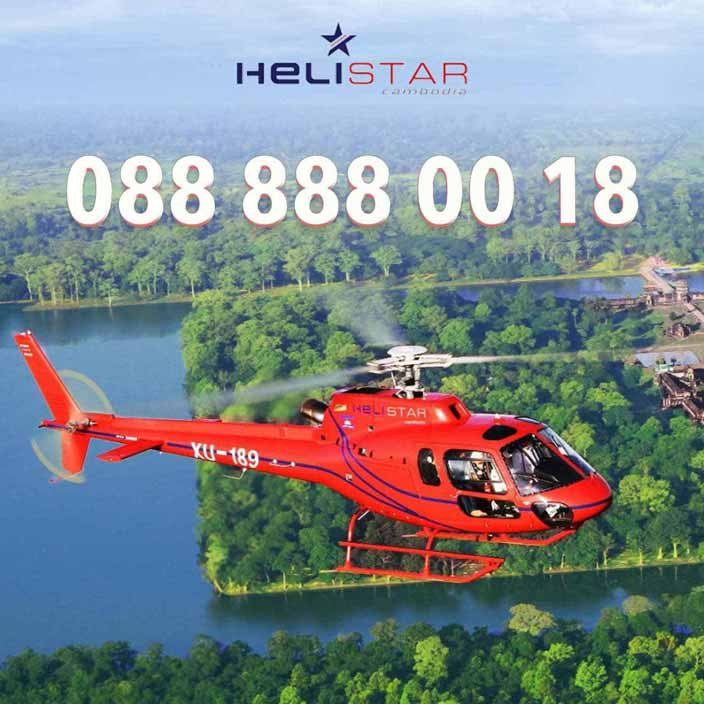 Helistar Cambodia - Helicopter Charter Services