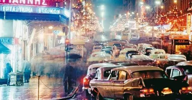 Η Αθήνα της δεκαετίας του 60 ντυμένη στα Χριστουγεννιάτικα μέσα από φωτογραφίες