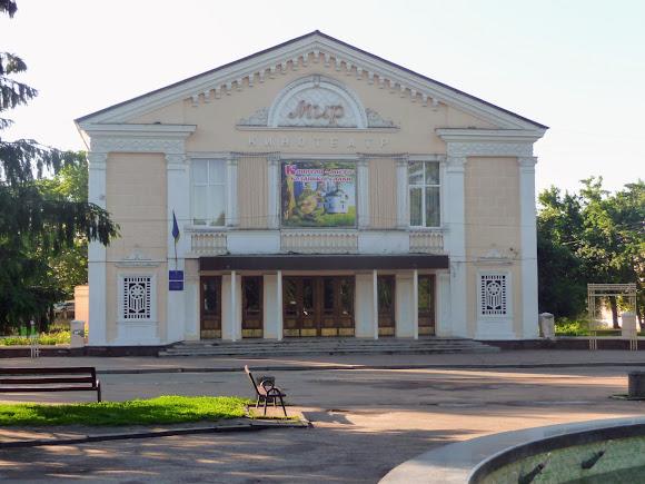 Конотоп. Кинотеатр «Мир». 1959 г.