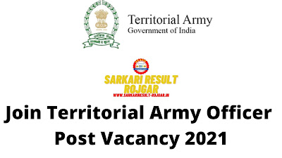Free Job Alert: Join Territorial Army Officer Post Vacancy 2021