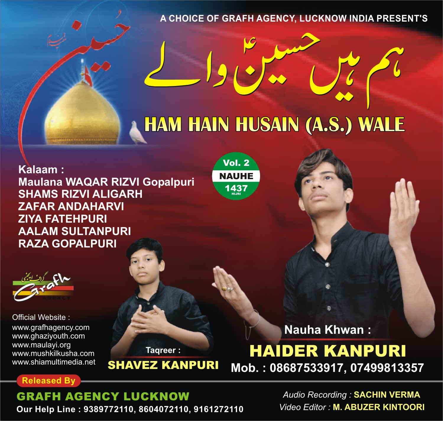 Haider Kanpuri all nohay volume mp3 free download