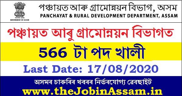 APSC Recruitment 2020: Apply for 566 Posts @ Panchayat And Rural Development Department