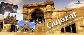 गुजरात के बारे में रोचक तथ्य - Facts About Gujarat in Hindi