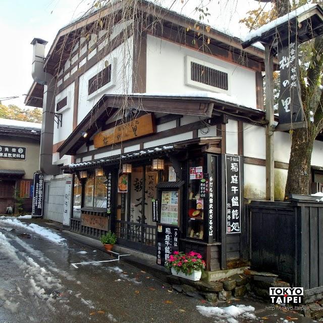 【櫻之里】在小京都吃極究滑嫩比內雞親子丼
