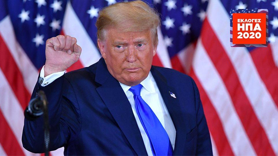 Τραμπ: Οι εκλογές δεν έχουν τελειώσει