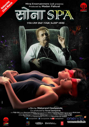 Sona Spa 2013 WEB-DL 850MB Full Hindi Movie Download 720p Watch Online Free bolly4u