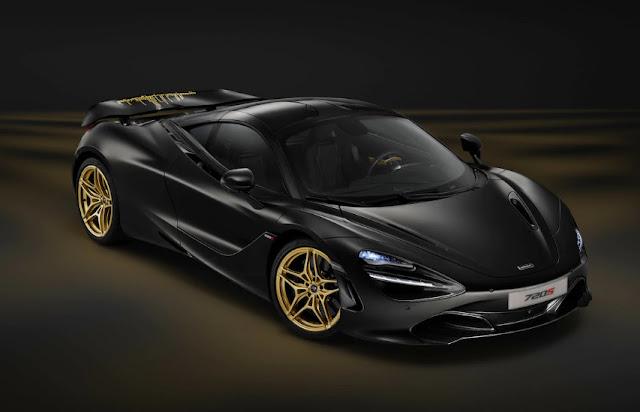 И снова Дубаи - презентация нового McLaren BP23