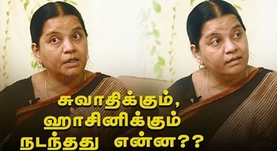 Swathi Case VS Hasini Case! What is the Difference? : Arul Mozhi