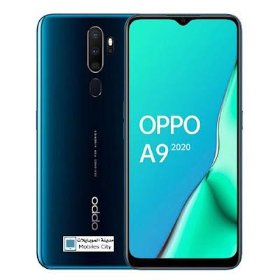 مواصفات اوبو A9 2020 مميزات و عيوب و سعر Oppo A9 2020
