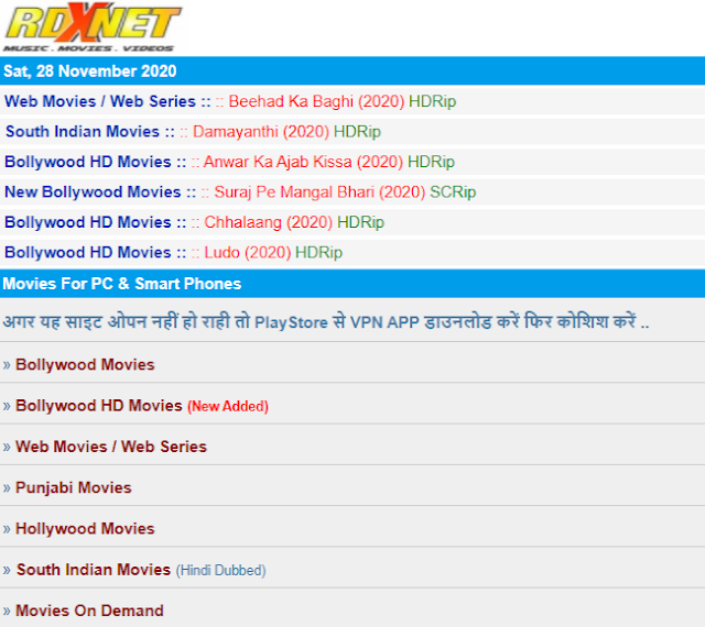 RdxNet 2021 - RdxNet Illegal Torrent HD Movies Website Download Latest Bollywood Movies, Hollywood Movies, Punjabi Movies, Telugu Movie, Tamil Movie and Web Series, News About The RdxNet