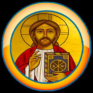 تطبيق شخصيات الكتاب المقدس بدون انترنت