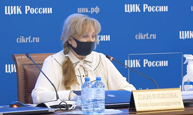 Центризбирком заявил, что денег нет ни на страхование их жизни и здоровья, ни на централизованную сдачу тестов