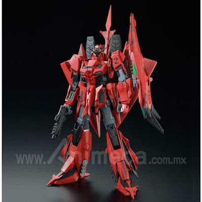 Z Gundam III P2 Type Red Zeta MSZ-006P2/3C Master Grade (MG) 1/100 Model Kit Mobile Suit Z Gundam