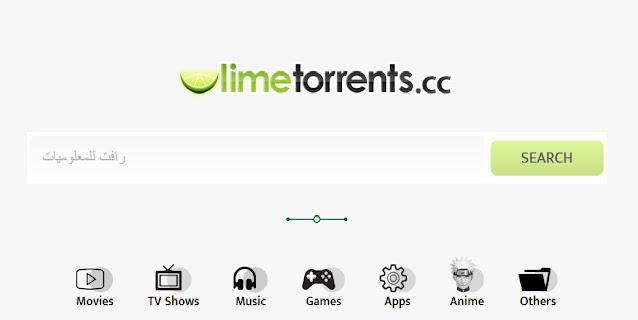 افضل مواقع تورنت 2021 لتحميل البرامج والالعاب والافلام الجديدة بشكل مجاني